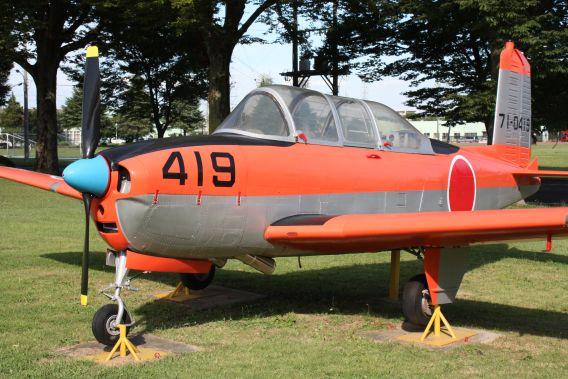 irumat-34