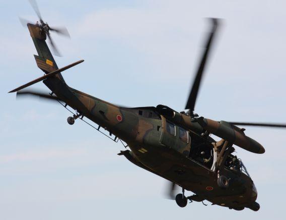 uh-60ja kisarazu