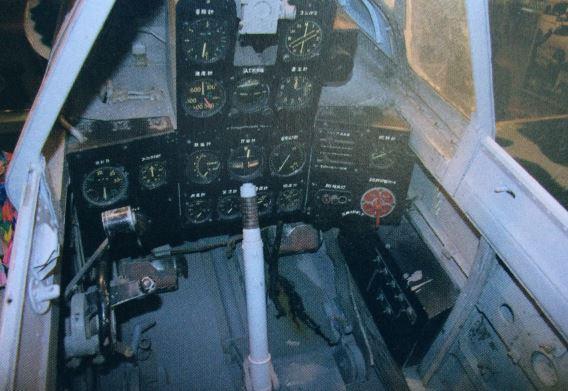 Hien cockpit