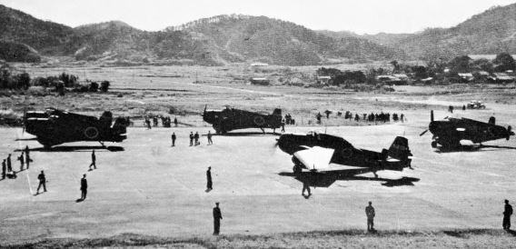 Tateyama Dec. 1954(2)