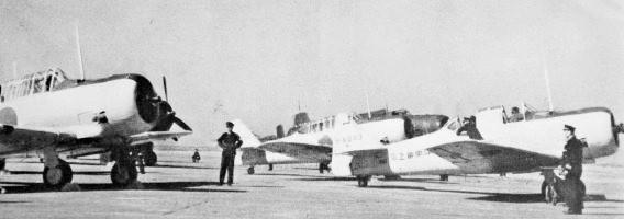 SNJs Tateyama 1954