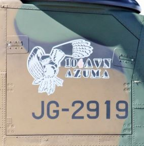 JGSDF 104th Sqn marking
