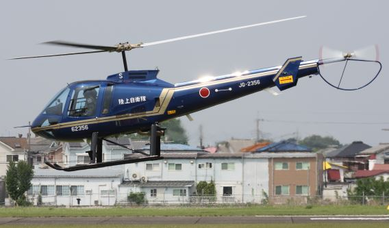 JGSDF TH-480B Utsunomiya