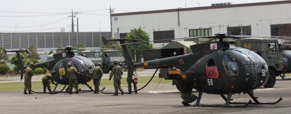 JGSDF Sky Hornets Team (4)