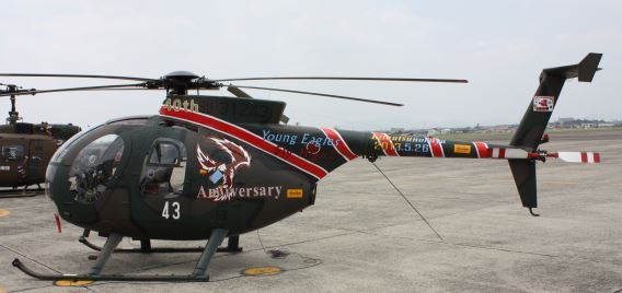 JGSDF OH-6D special marking