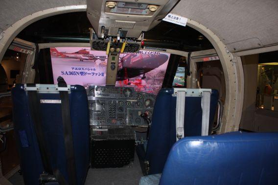 JA9569 interior