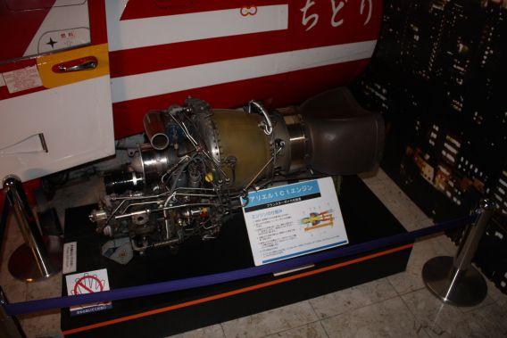 Ariel engine