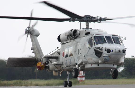 SH-60K 21st Sqn