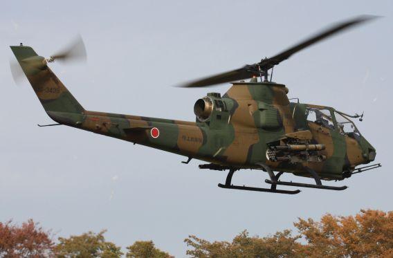 tachikawa ah-1