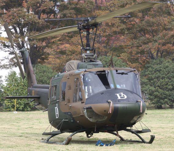 uh-1j tachikawa