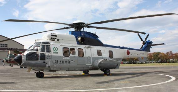 JGSDF EC225LP H225 Tachikawa