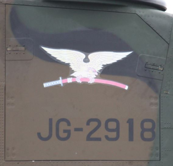 JGSDF 12th AvSqn