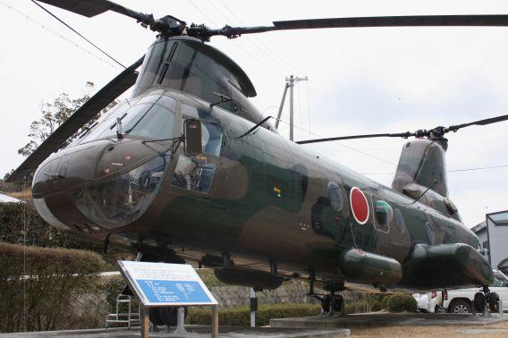 Mitsu Seiki KV-107