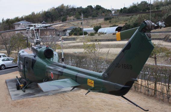 Mitsu Seiki UH-1H