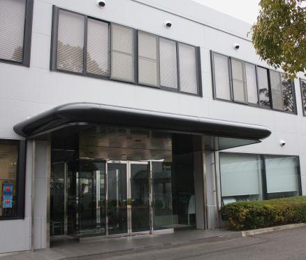 Mitsu Seiki entrance