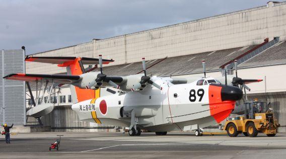US-1A 9089 with tug