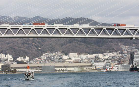 US-1A Kobe