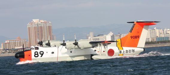 US-1A off Kobe