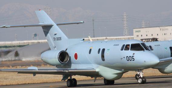 Komaki U-125