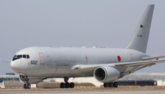 Komaki KC-767