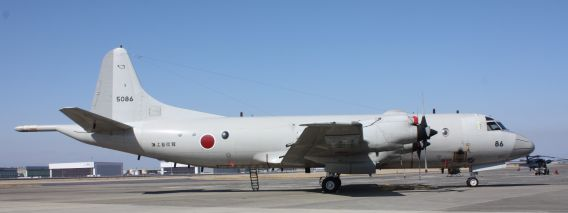 3 Sqn P-3C