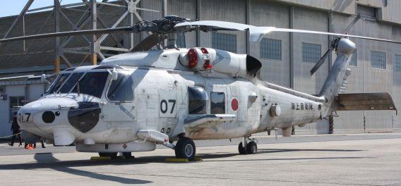 23 Sqn SH-60K