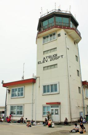 Atsugi tower