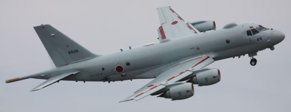 Atsugi P-1 5503