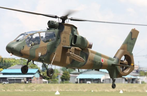 JGSDF IIATH OH-1
