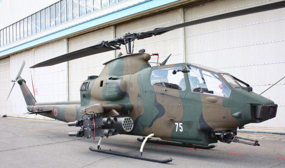 JGSDF AH-1S Kasumigaura