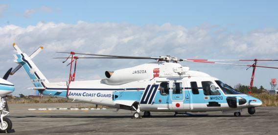 JCG Sendai S-76D
