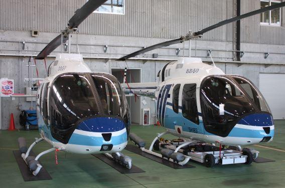 JCG Bell 5050 (2)