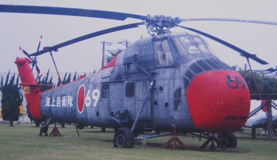 tateyama hss-1