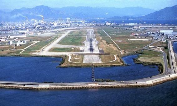 Iwakuni approach 1980