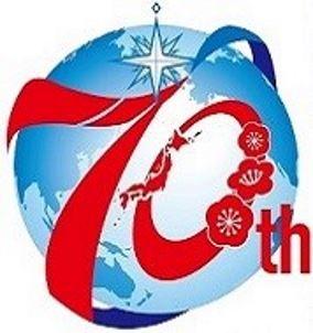JCG 70th anniversary logo
