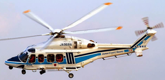 Japan Coast Guard Sendai AW139