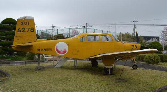 JMSDF KM-2 6278