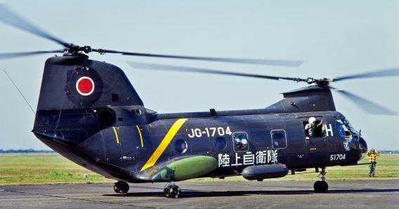 KV-107 Kisarazu