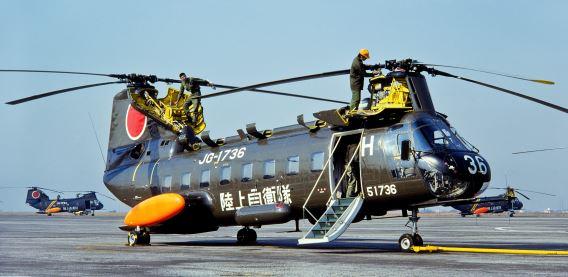 JGSDF VIP KV-107II Kisarazu