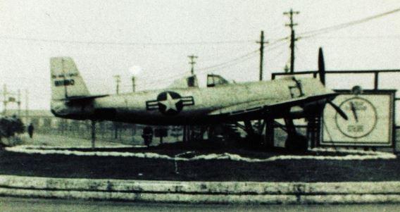 Ki-115 Yokota AB