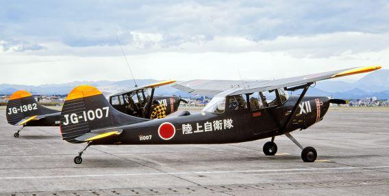 JGSDF 12th AvSqn L-19