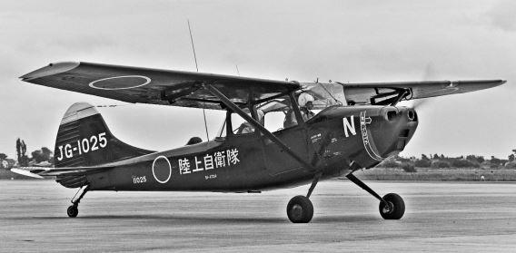 JGSDF L-19 Okadama