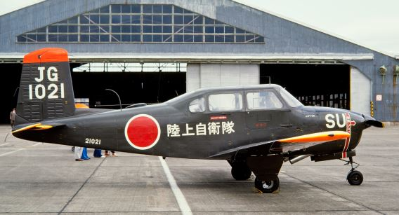 JGSDF LM-1 Utsunomiya