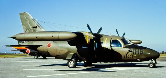 LR-1 JGSDF Kisarazu (2)