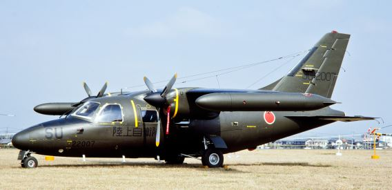 JGSDF LR-1 Utsunomiya