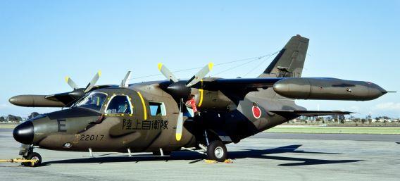 LR-1 JGSDF Tachikawa