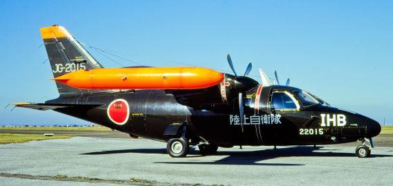 LR-1 JGSDF Kisarazu