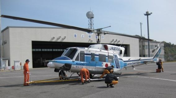 MH550 Setozuru