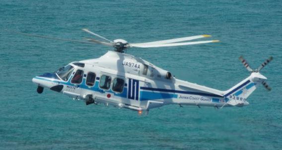AW139 MH974