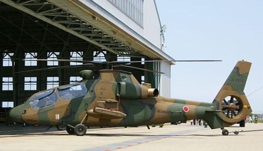JGSDF OH-1 Kasumigaura